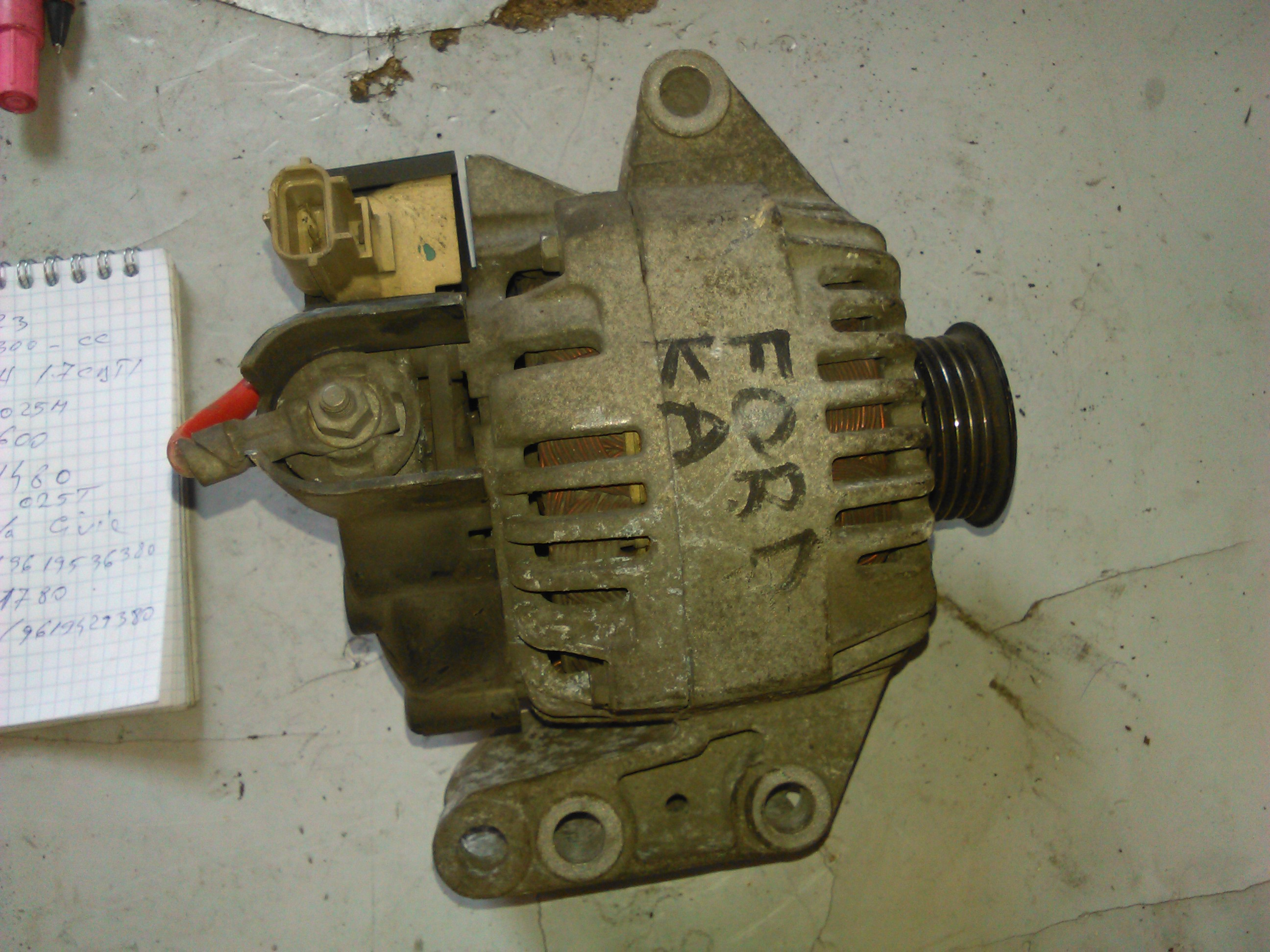 Alternator Ford Ka 1.3 cod 3s5t-10300-aa