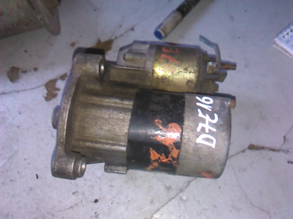 Electromotor CItroen Saxo