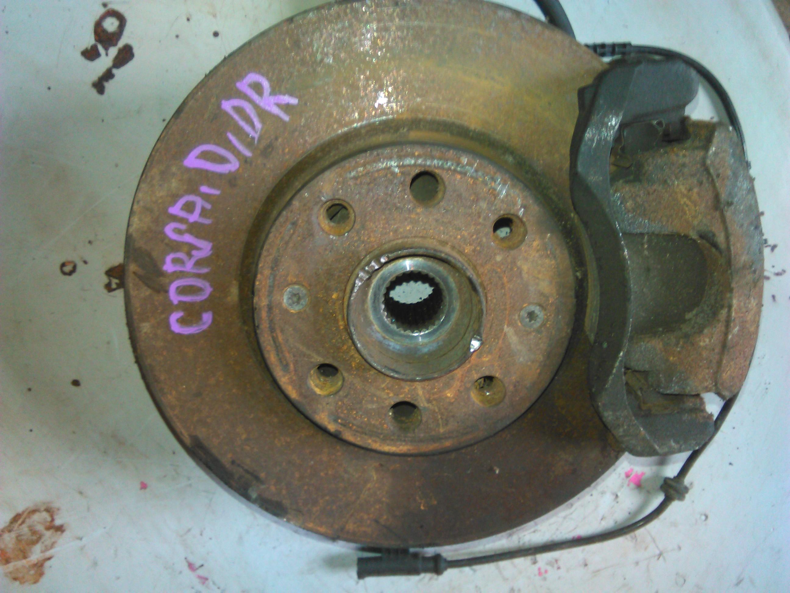 Disc Frana Opel Corsa D 1.3 cdti