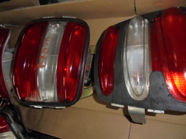 Tripla Fiat Brava