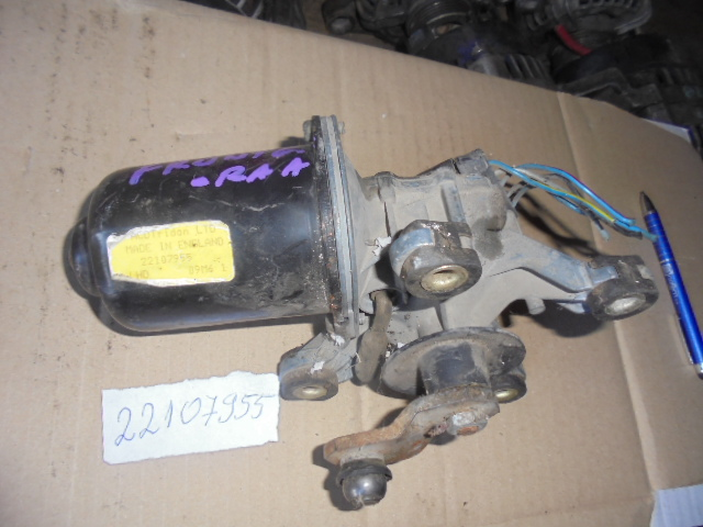 Motor stergator Opel Frontera A cod  22107955